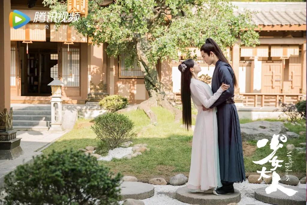 Maiden Holmes Chinese Drama Still 6