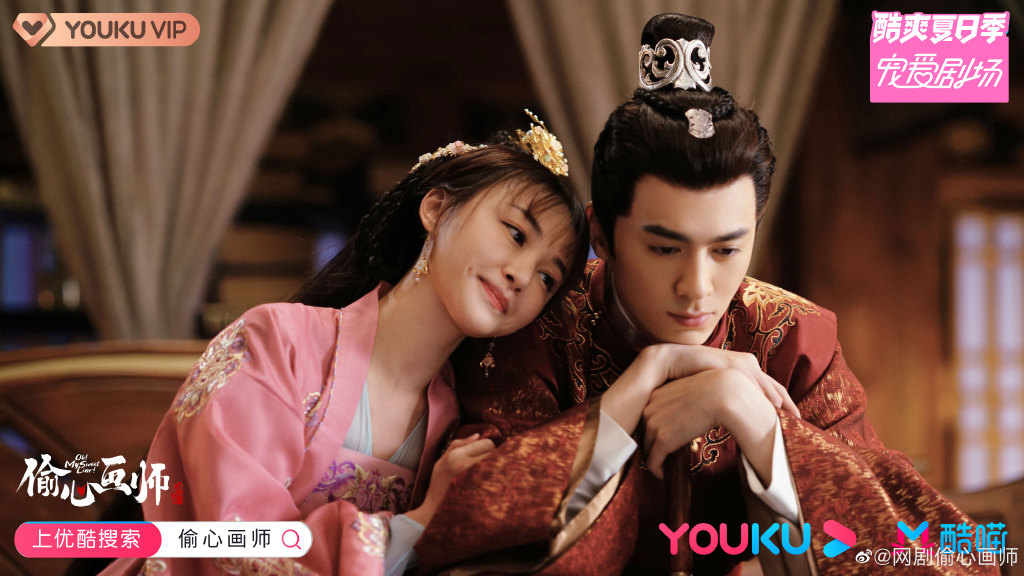 Oh! My Sweet Liar! Chinese Drama Still 6