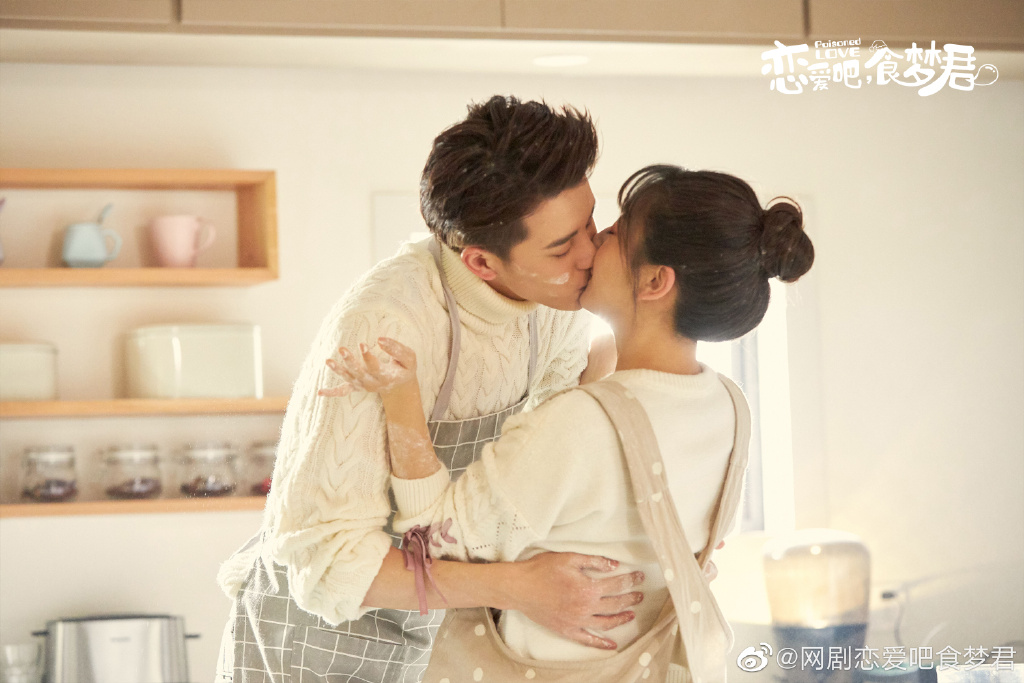 Poisoned Love Chinese Drama Still 1