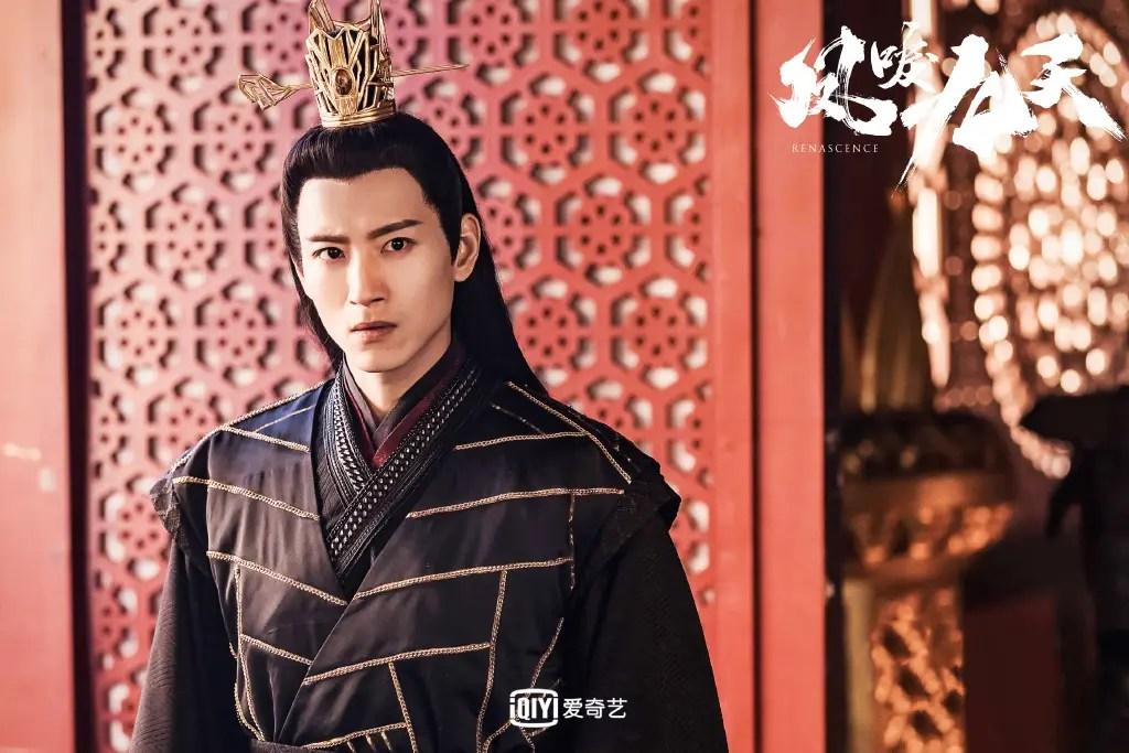 Renascence Chinese Drama Still 4