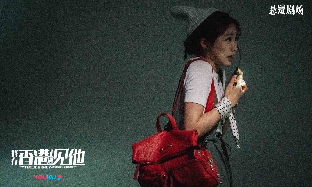 The Journey Across The Night Chinese Drama Still 4