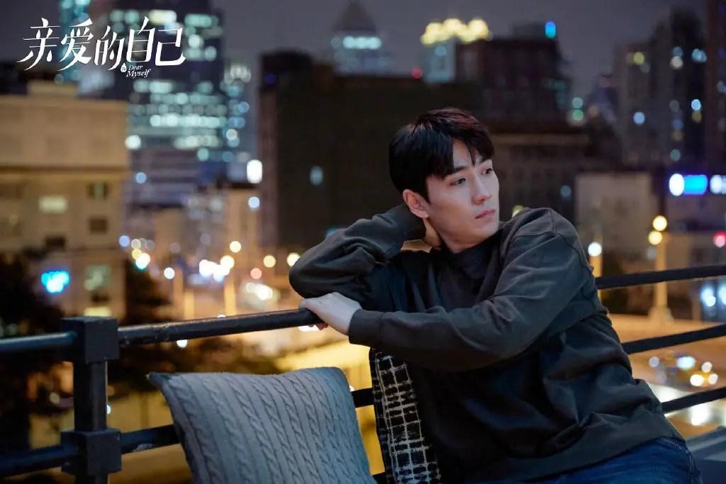 To Dear Myself Chinese Drama Still 3