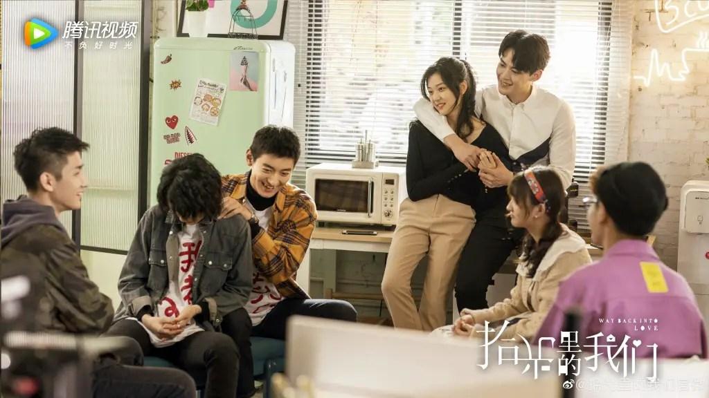 Way Back Into Love Chinese Drama Still 2