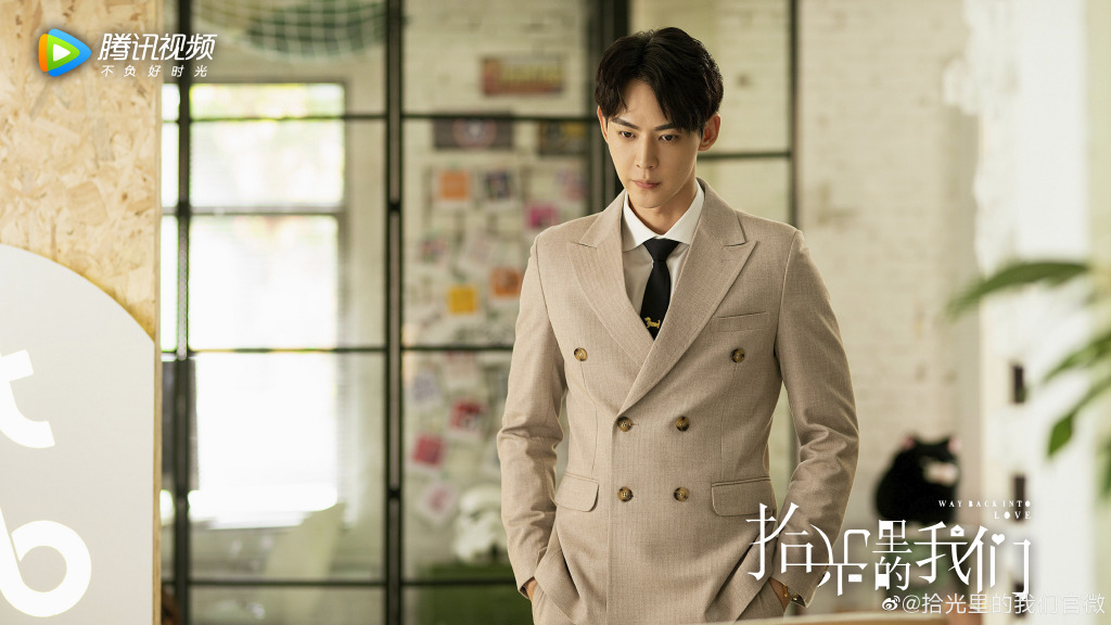 Way Back Into Love Chinese Drama Still 5