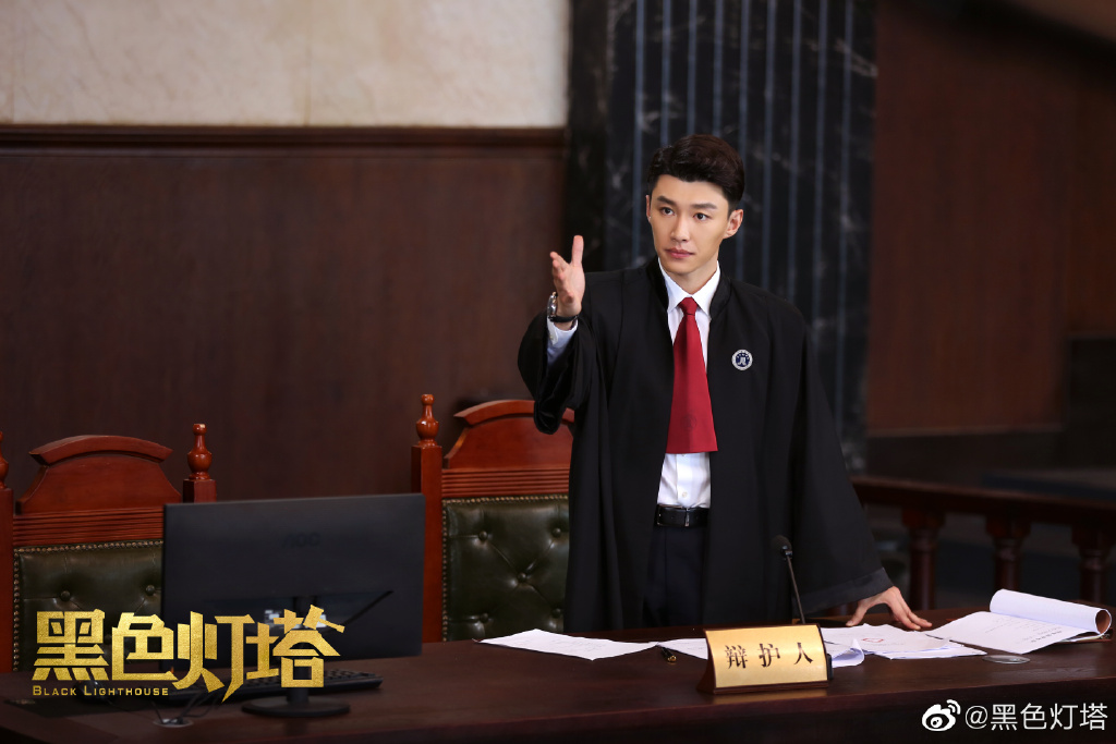 Black Lighthouse Chinese Drama Still 4