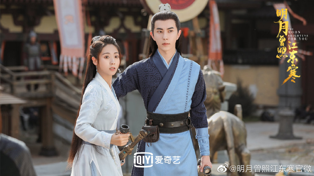The Moon Brightens For You Chinese Drama Still 3