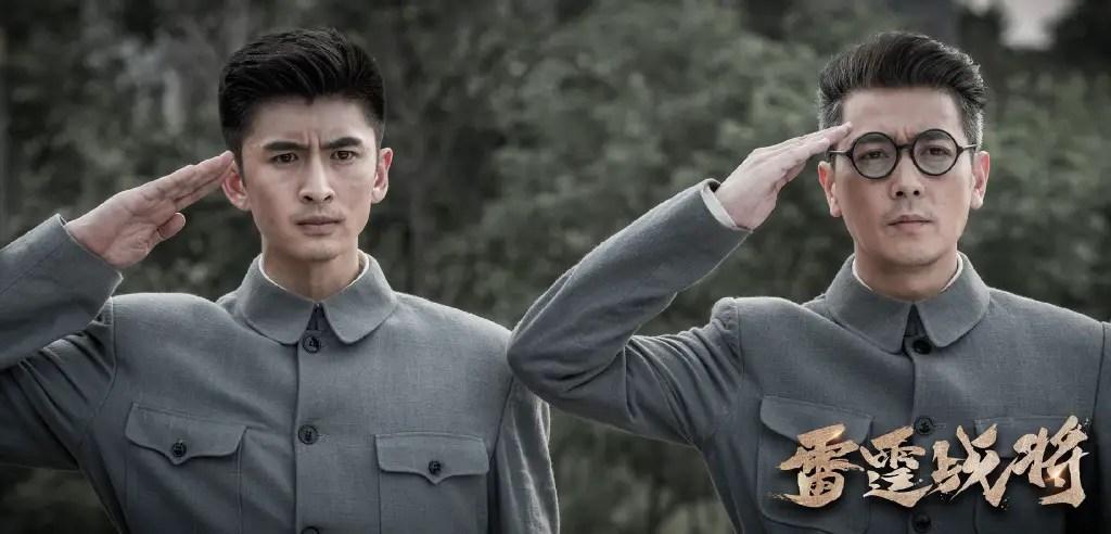 Drawing Sword 3 Chinese Drama Still 1