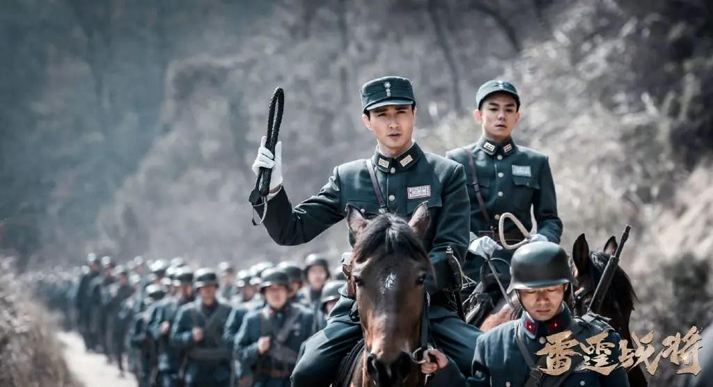 Drawing Sword 3 Chinese Drama Still 3
