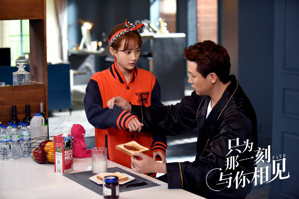 Just To See You Chinese Drama Still 1