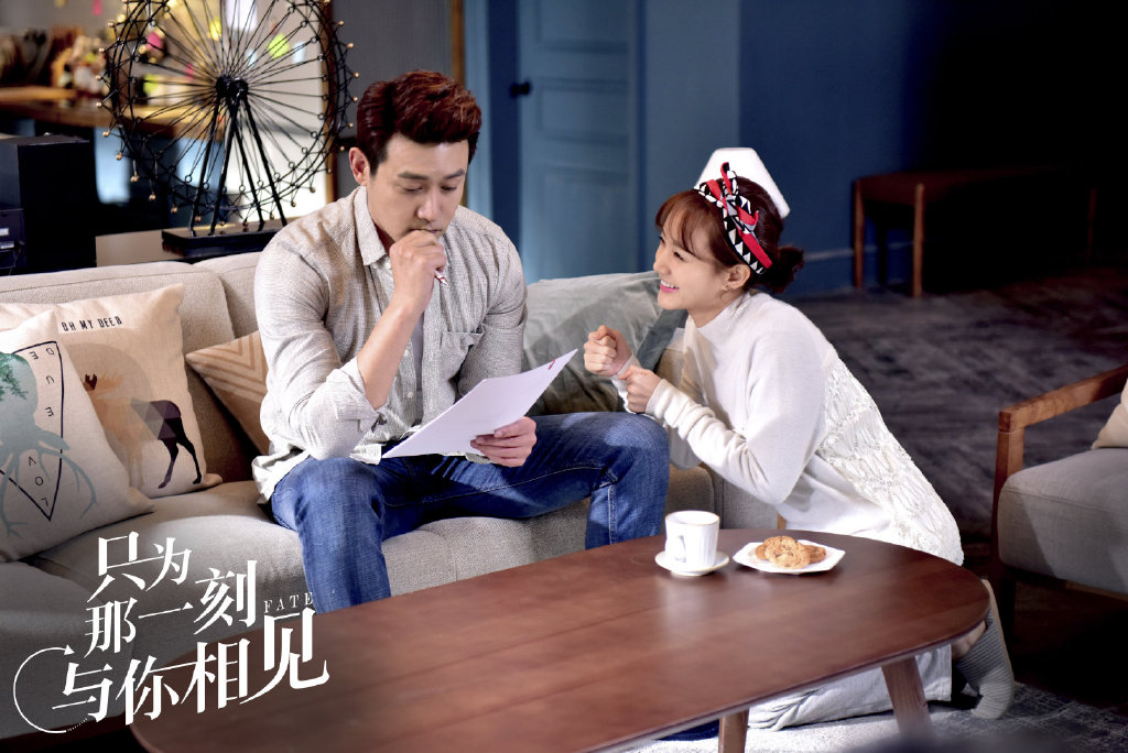 Just To See You Chinese Drama Still 3