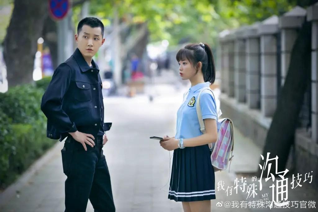 My Supernatural Power Chinese Drama Still 1
