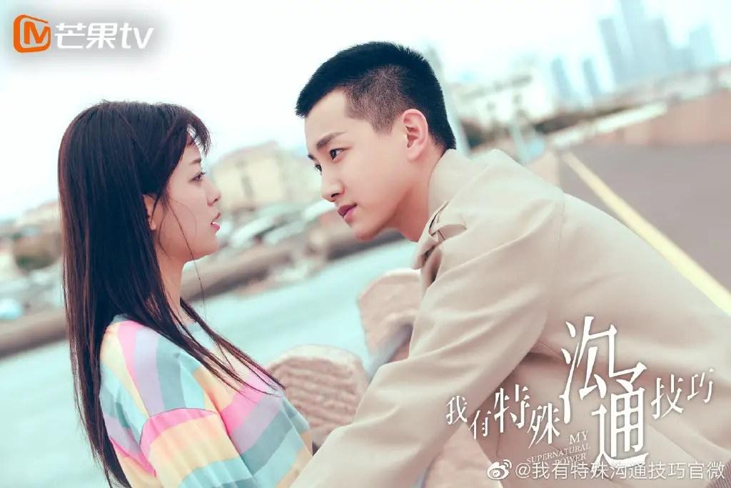 My Supernatural Power Chinese Drama Still 2