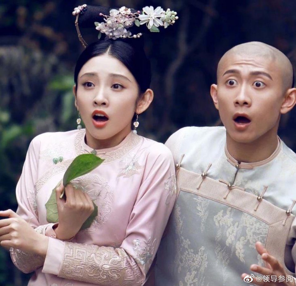 The Deer And The Cauldron Chinese Drama Still 2