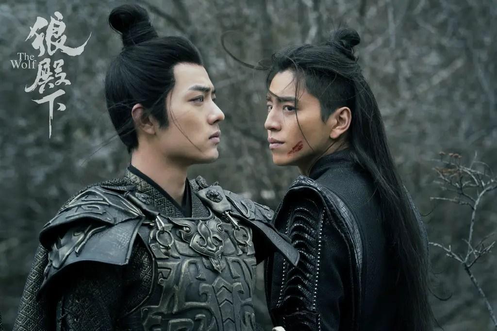 The Wolf Chinese Drama Still 6