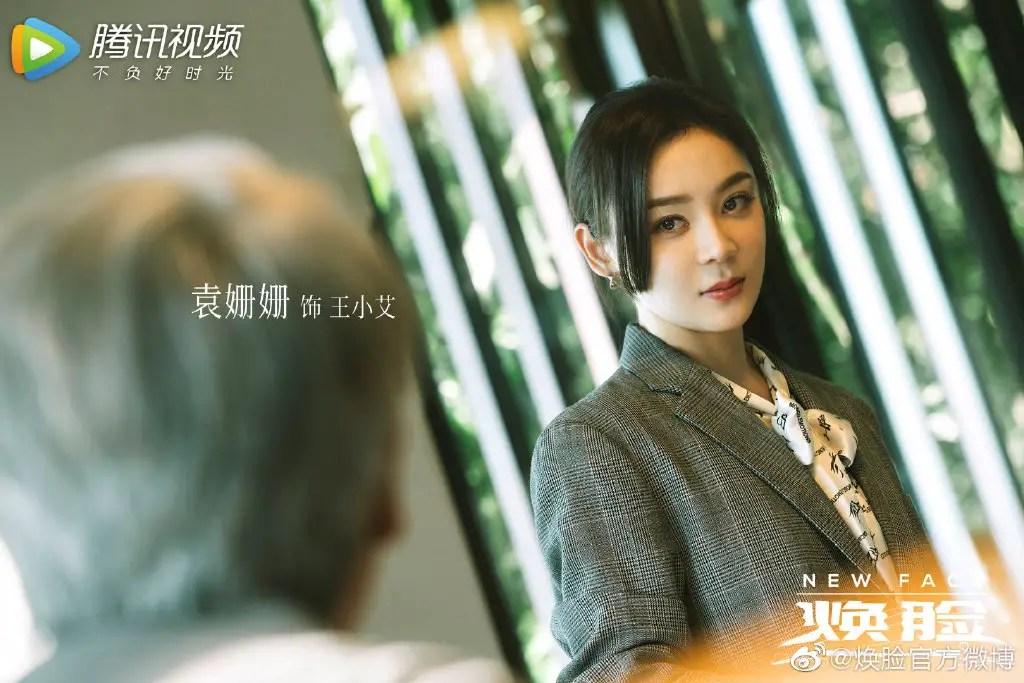 Yuan Shan Shan