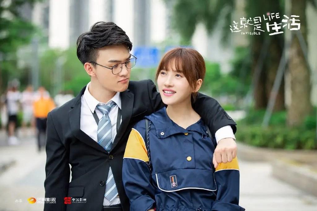 Invisible Life Chinese Drama Still 3