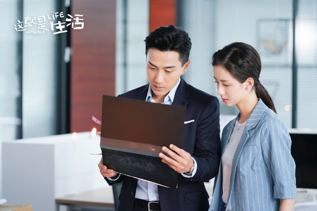 Invisible Life Chinese Drama Still 4
