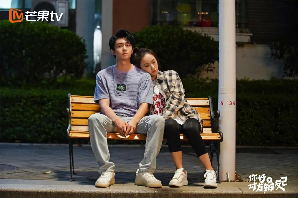 Hello Debate Opponent 2 Chinese Drama Still 1