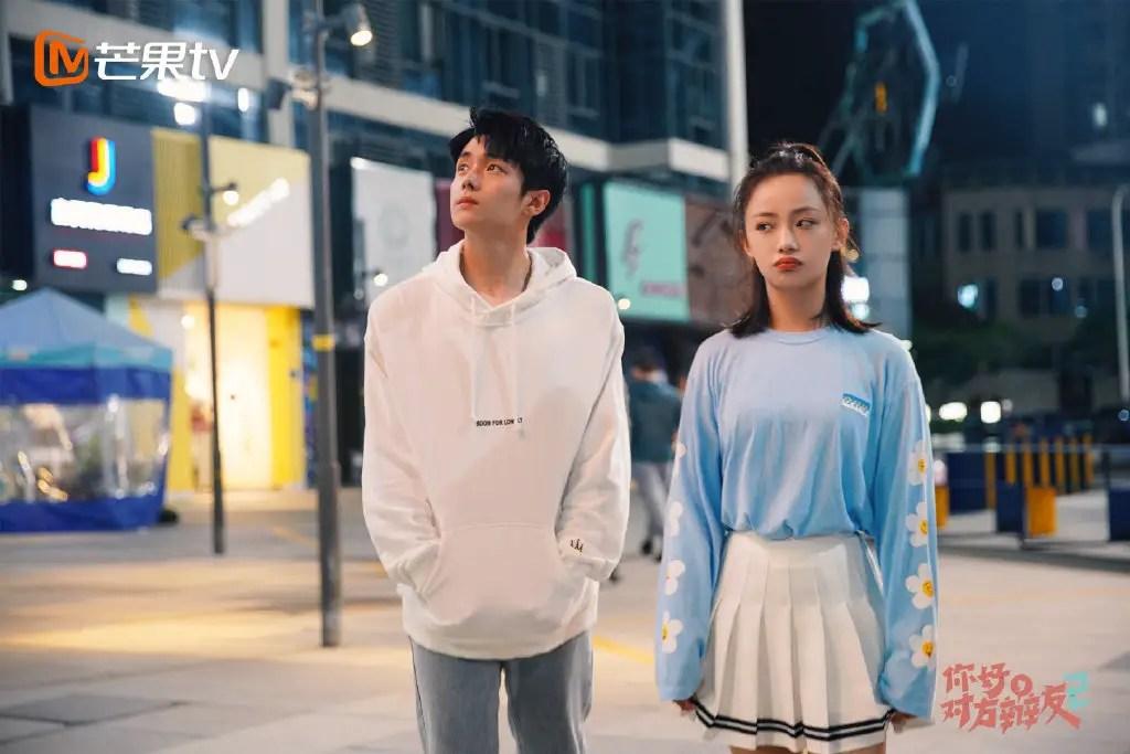 Hello Debate Opponent 2 Chinese Drama Still 4