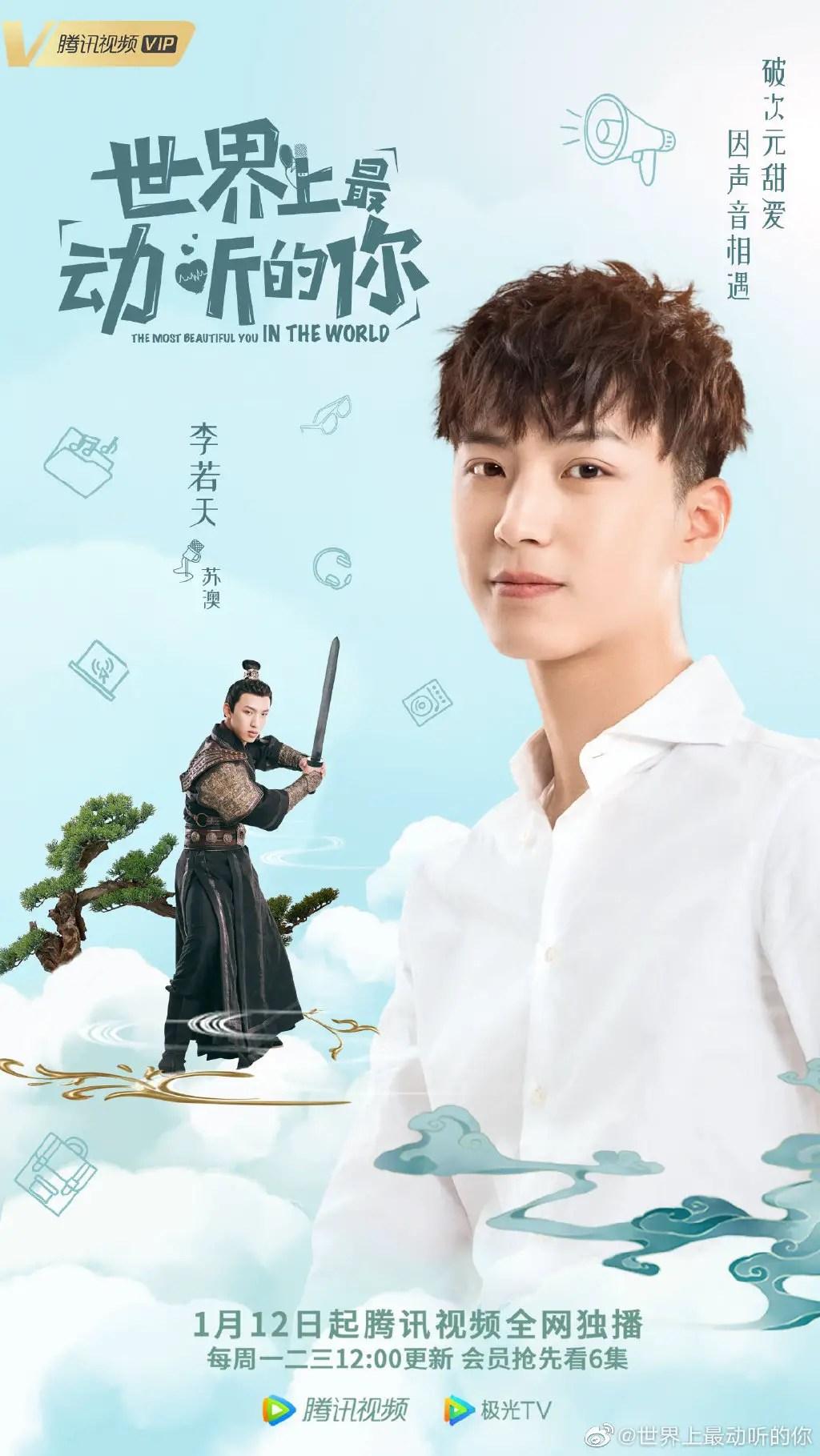 Li Ruo Tian