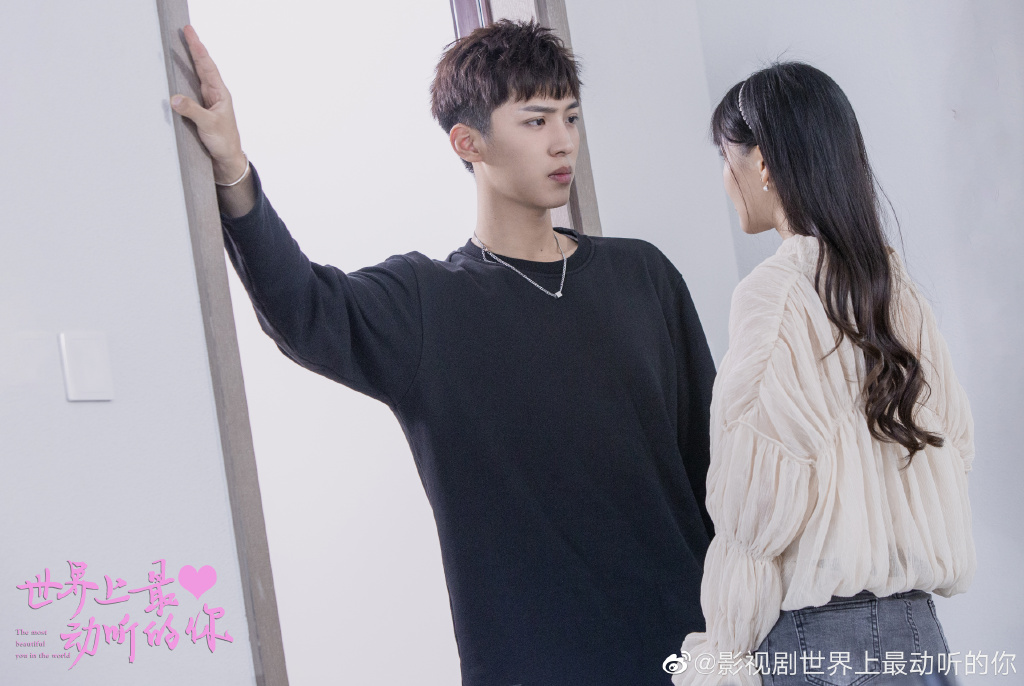 The Most Beautiful You In The World Chinese Drama Still 2