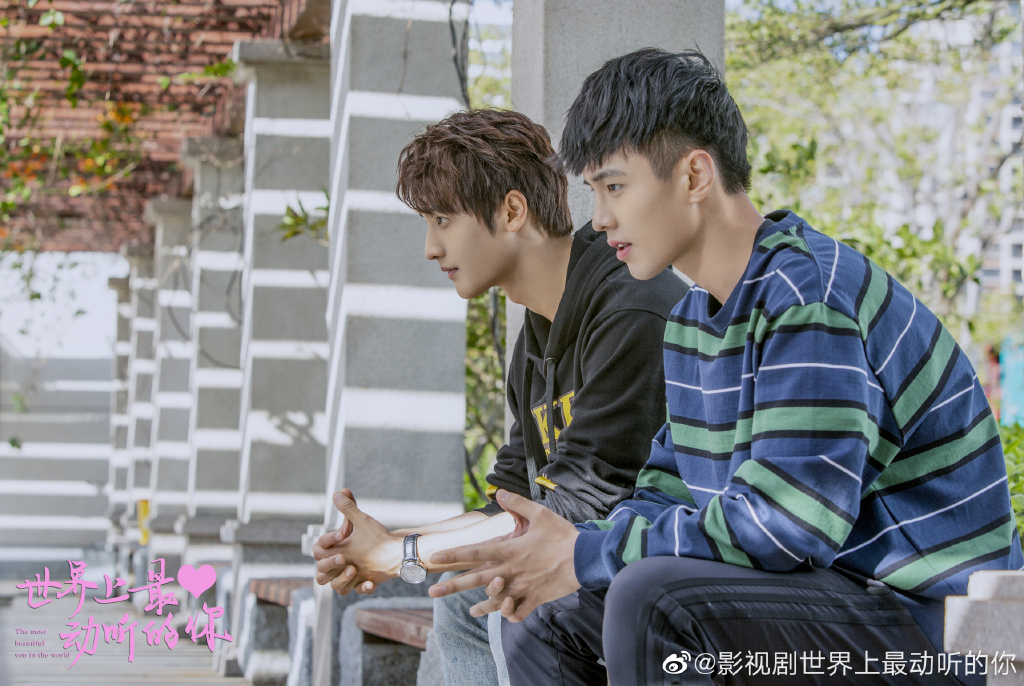 The Most Beautiful You In The World Chinese Drama Still 3