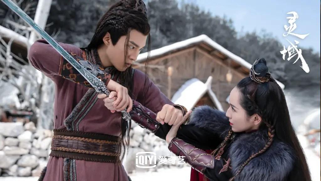 The World Of Fantasy Chinese Drama Still 2