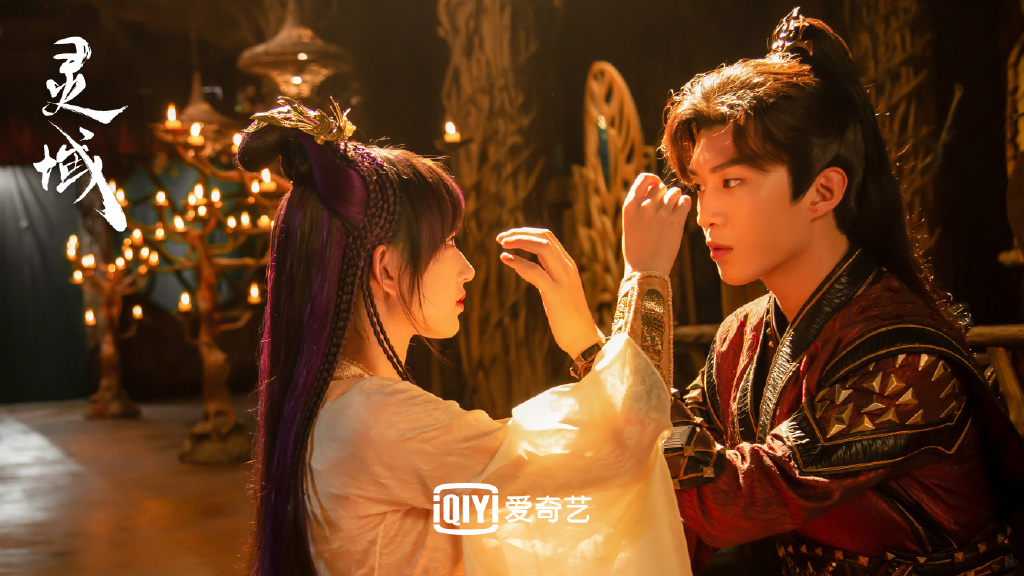 The World Of Fantasy Chinese Drama Still 4