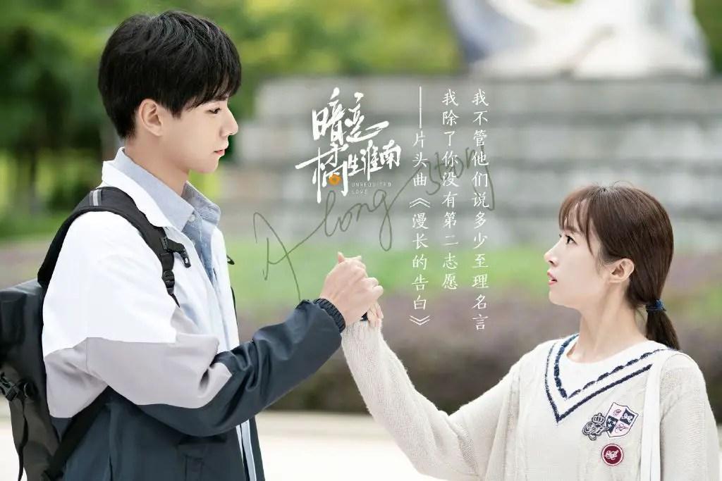 Unrequited Love Chinese Drama Still 2