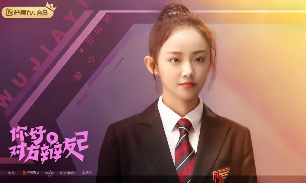 Wu Jia Yi