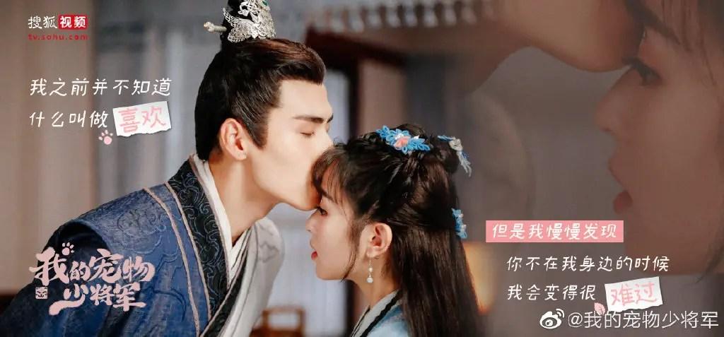 Be My Cat Chinese Drama Still 2
