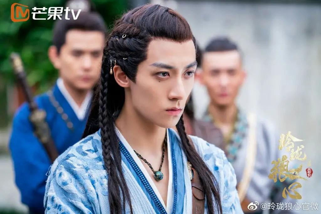 Exquisite Wolf Heart Chinese Drama Still 1