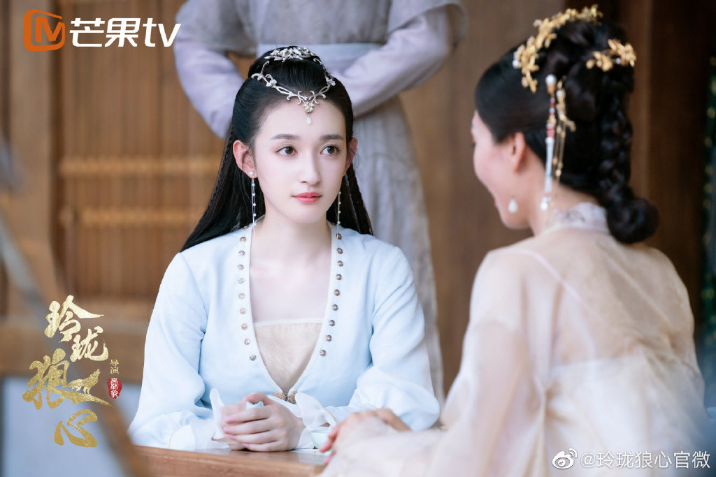 Exquisite Wolf Heart Chinese Drama Still 2