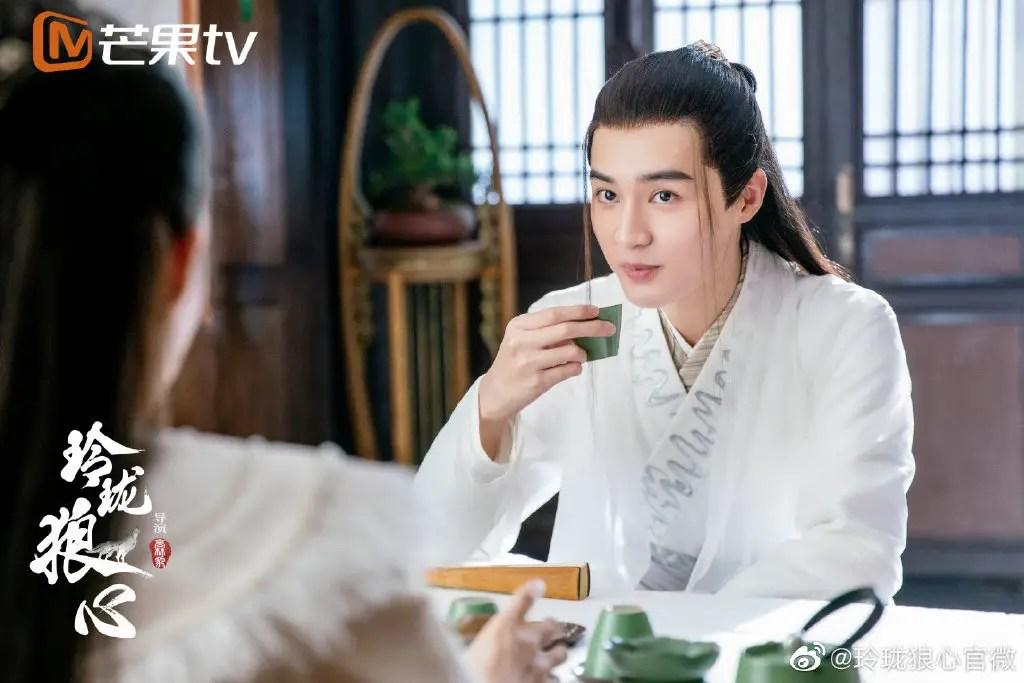 Exquisite Wolf Heart Chinese Drama Still 4