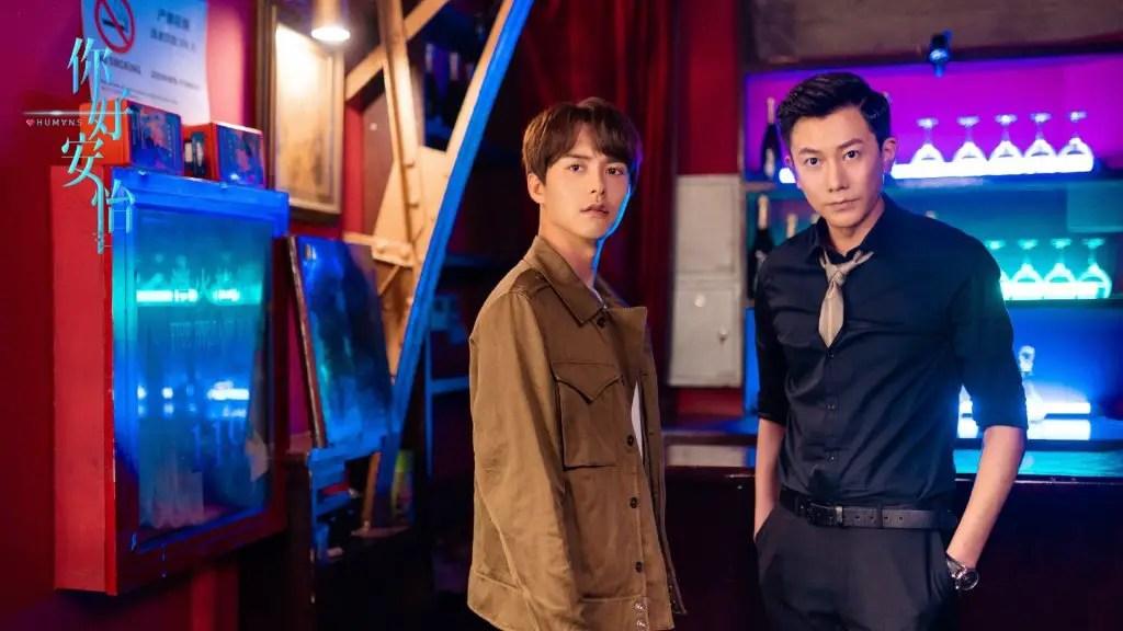 Humans Chinese Drama Still 3