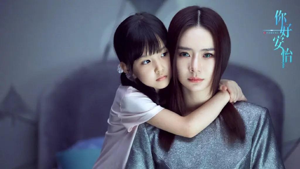 Humans Chinese Drama Still 4