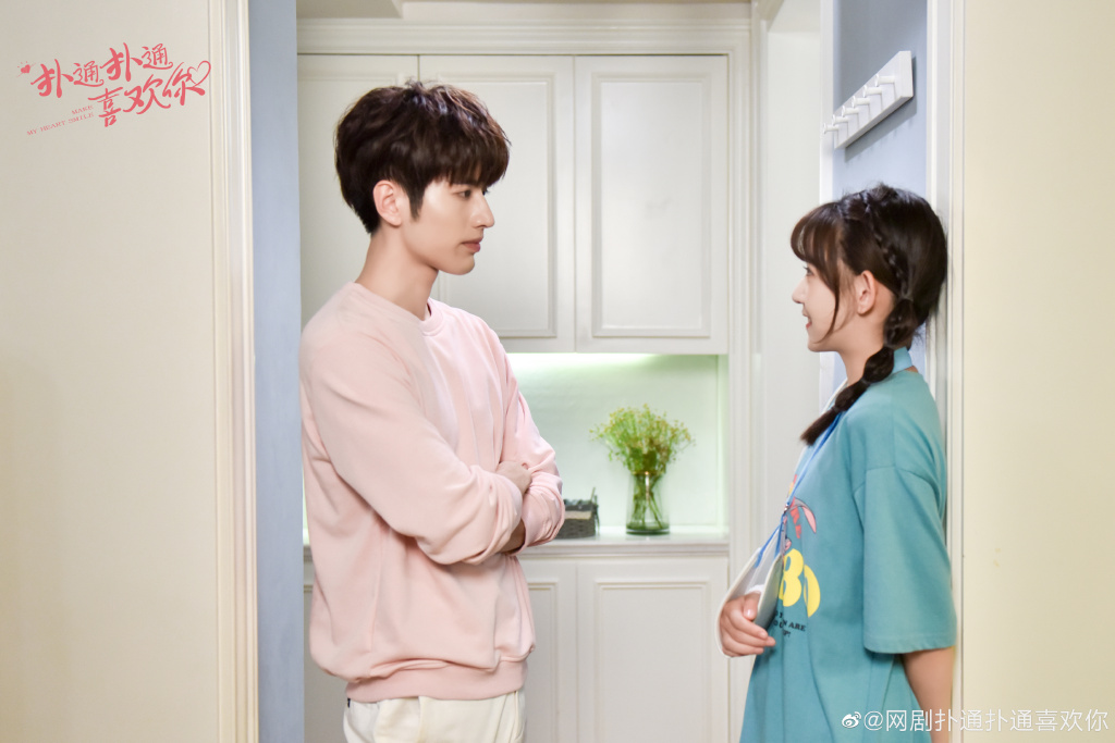 Make My Heart Smile Chinese Drama Still 1