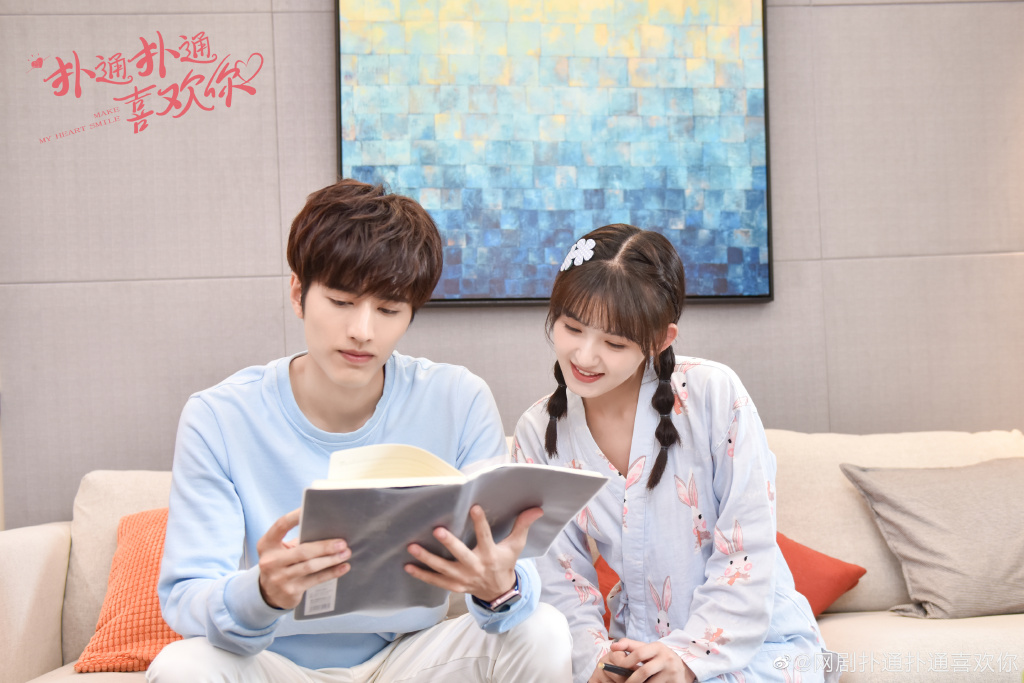 Make My Heart Smile Chinese Drama Still 2
