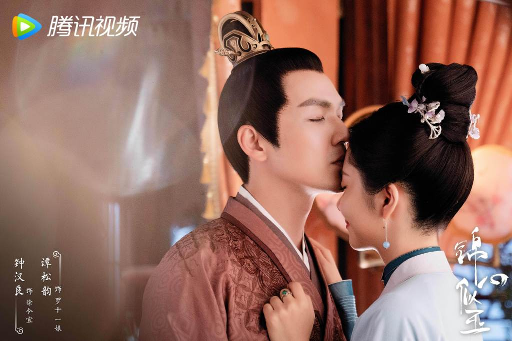 The Sword And The Brocade Chinese Drama Still 1