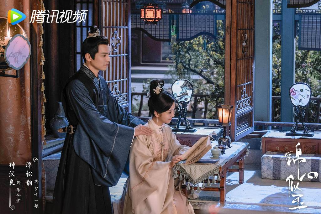 The Sword And The Brocade Chinese Drama Still 2