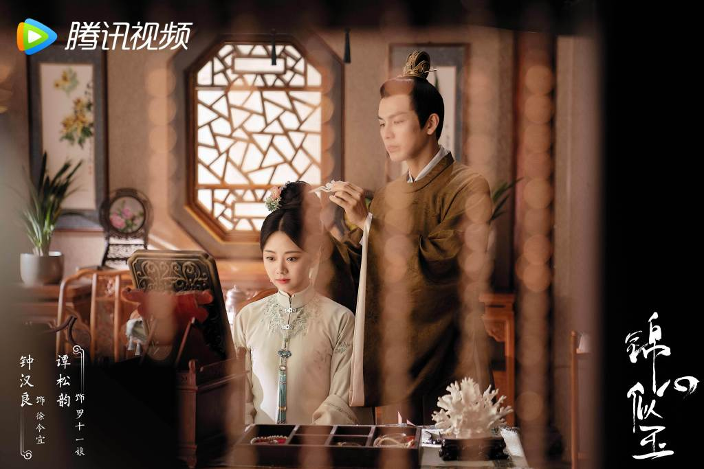 The Sword And The Brocade Chinese Drama Still 4