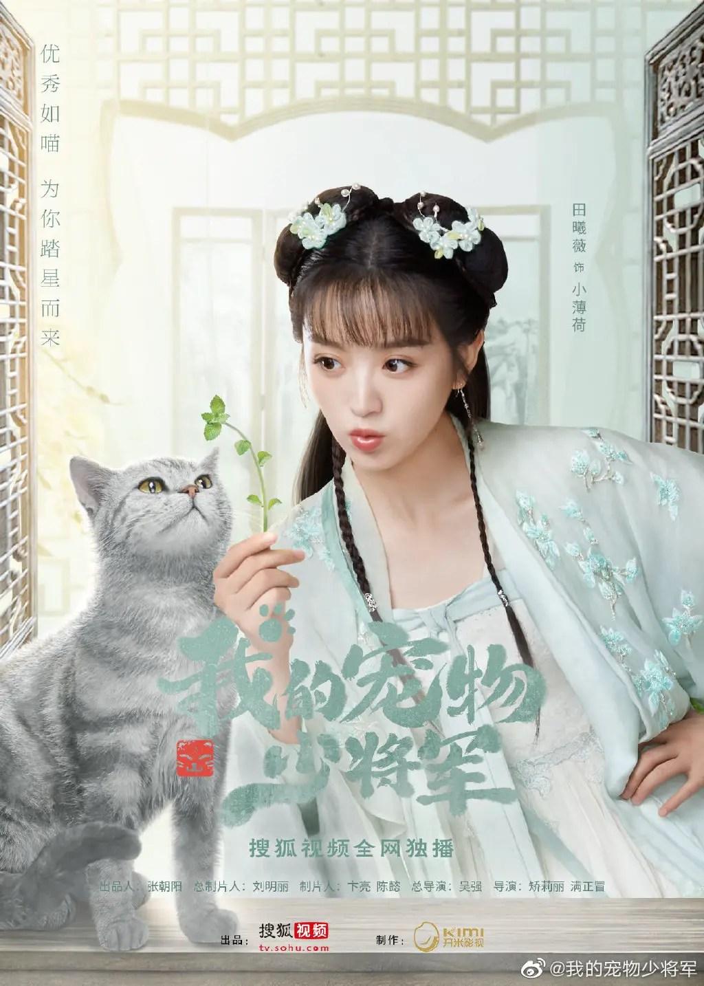 Tian Xi Wei
