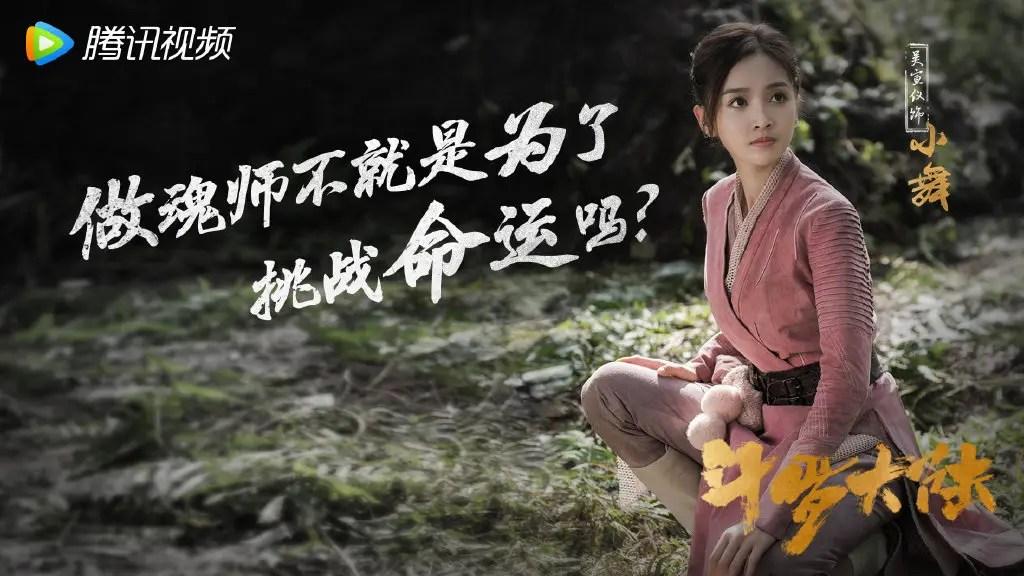 Wu Xuan Yi