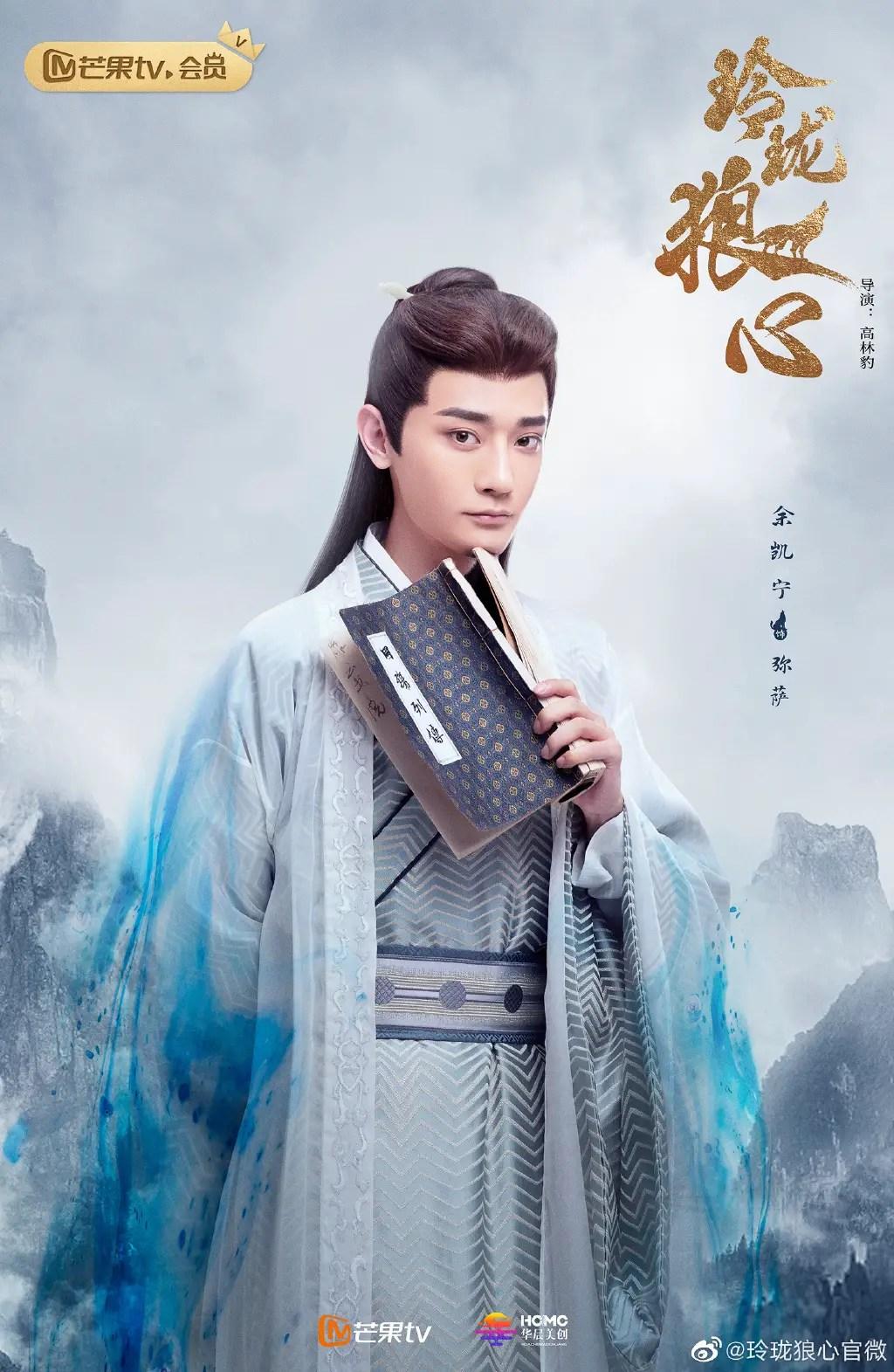 Yu Kai Ning