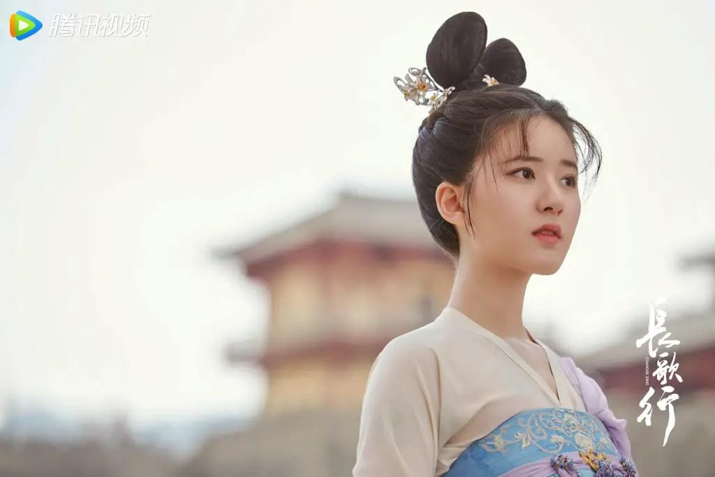 The Long Ballad Chinese Drama Still 4