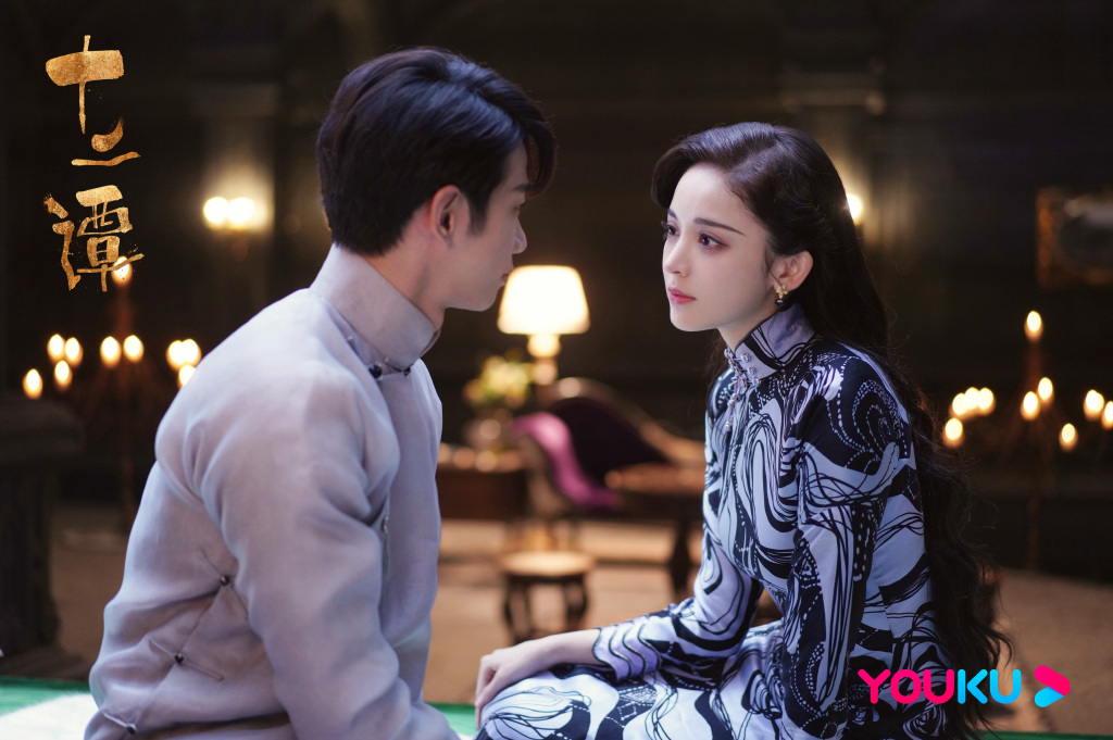 Twelve Legends Chinese Drama Still 2