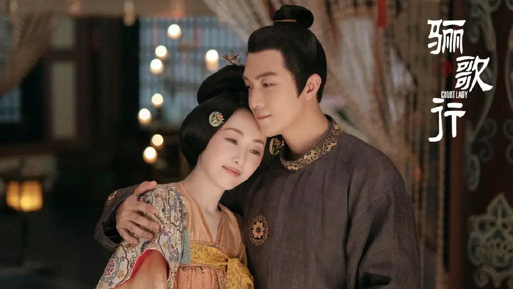 Court Lady Chinese Drama Still 4