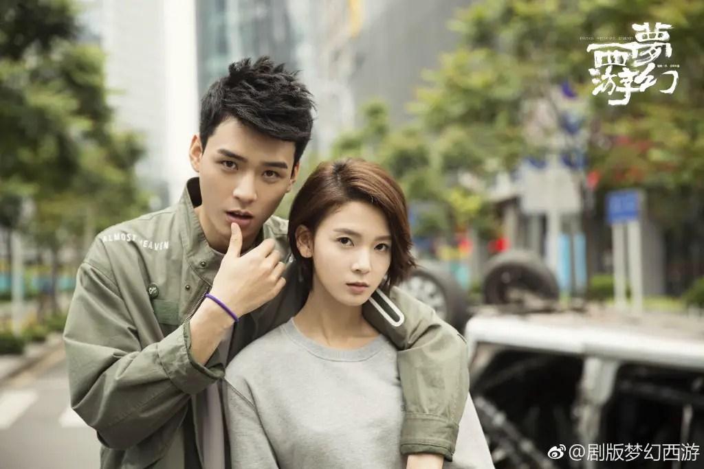 Fantasy Westward Journey Chinese Drama Still 1