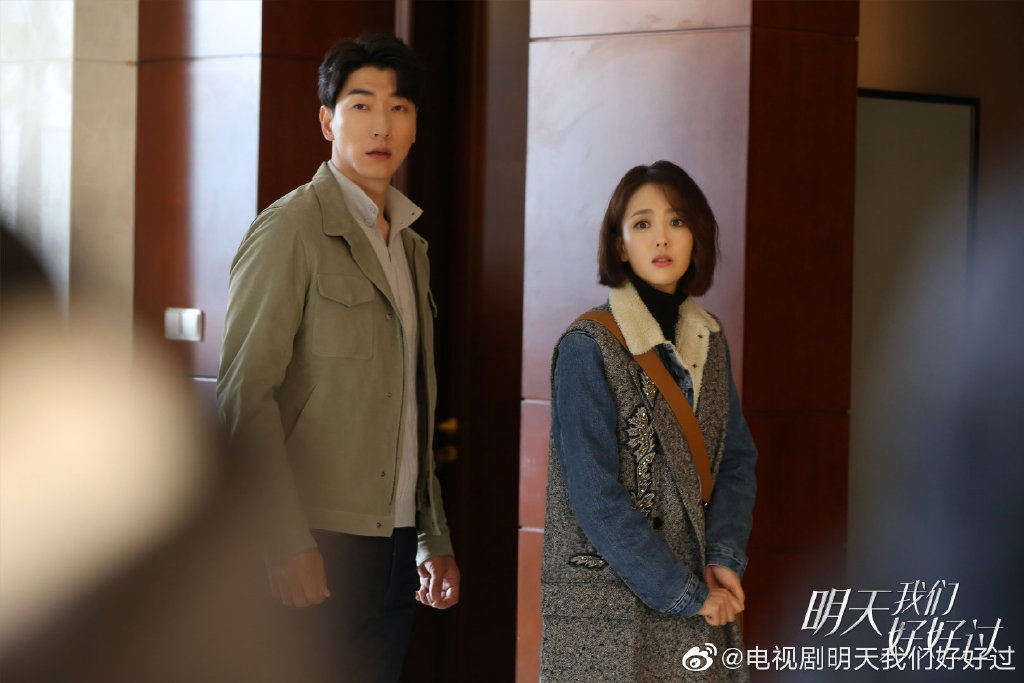 Good Every Day Chinese Drama Still 3