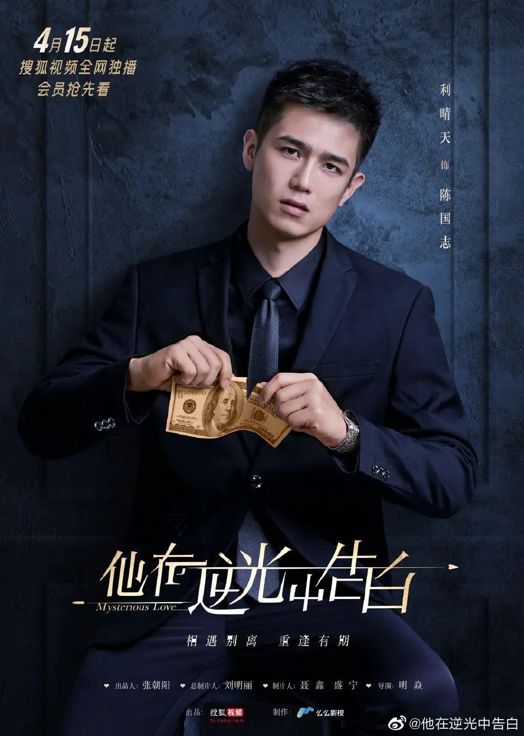 Li Qing Tian